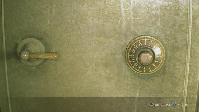 バイオハザードの魅力の「謎解き要素」を楽しむ