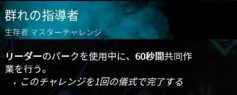 【学術書・アーカイブ】群れの指導者(1例だけ紹介)