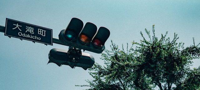 信号機の特徴を知っておく
