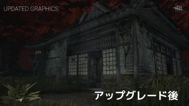 山岡邸の「殺人鬼の小屋」