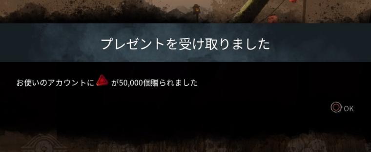 イベントの詳細を解説「めっちゃ簡単なイベント!」