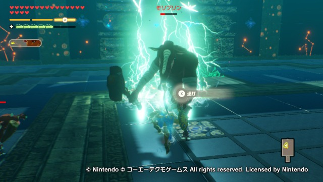 【固有技】雷ゲージを溜めて強攻撃を強化する